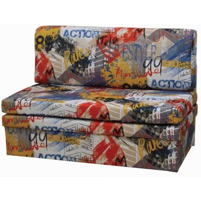 Выкатной диван Лондон dp-00287