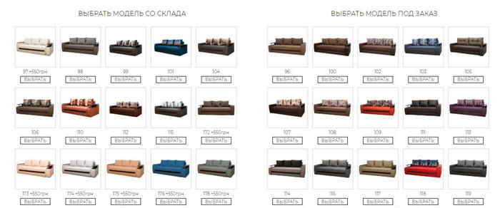 купить диван со складакиев