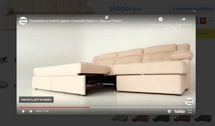 купить диванкиевсо склада