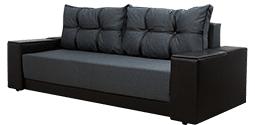 Распродажа диванов со скидкой