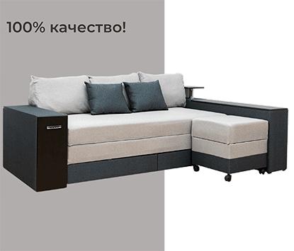 доставка угловых диванов