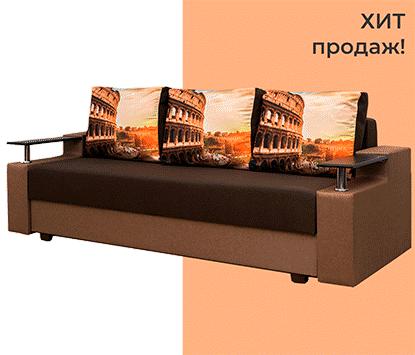 доставка занос и установка диванов