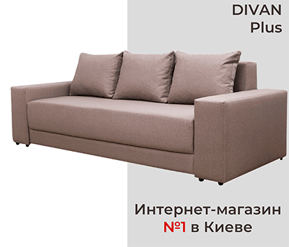 интернет-магазин диванов